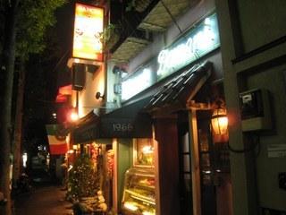 木の実ナナさんお勧めの店(淡島通り)