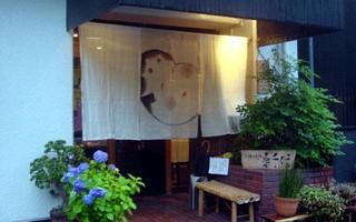 中田善子さんお勧めの店(築地)