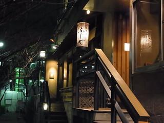 椿鬼奴さんお勧めの店(中目黒)