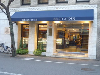 神田沙也加さんお勧めの店(成城)