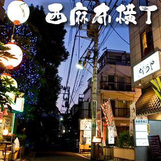 千原ジュニアさんお勧めの店(渋谷)