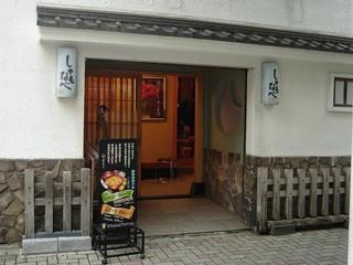 中村吉右衛門さんお勧めの店(銀座)
