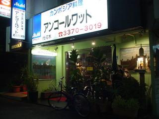 内山理名さんお勧めの店(代官山)