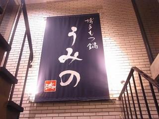 FUJIWARAさんお勧めの店(駒沢)