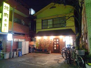 杉本彩さんお勧めの店(桜新町)