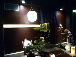 土屋アンナさんお勧めの店(中目黒)