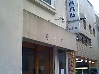 小島慶子さんお勧めの店(青山)