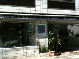 仁科亜季子さんお勧めの店(乃木坂)