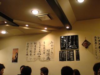 東国原英夫さんお勧めの店(永田町)