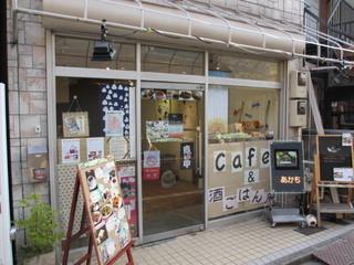柴田理恵さんお勧めの店(阿佐ヶ谷)