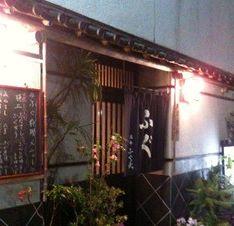 新山千春さんお勧めの店(新宿)