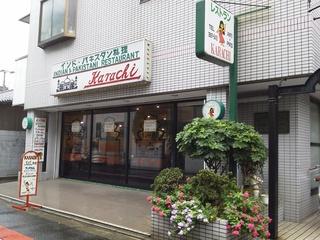 武井壮さんお勧めの店(葛飾)