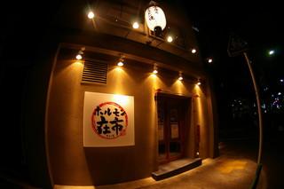 勝間和代さんお勧めの店(月島)