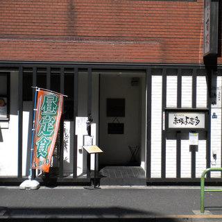 平成ノブシコブシさんお勧めの店(西麻布)