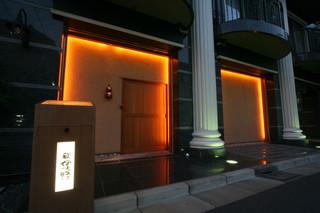 林修さんお勧めの店(渋谷)