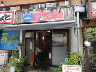 久保純子さんお勧めの店(代々木)