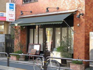 清水ミチコさんお勧めの店(下北沢)