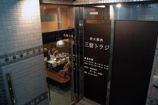 戸田恵子さんお勧めの店(恵比寿)
