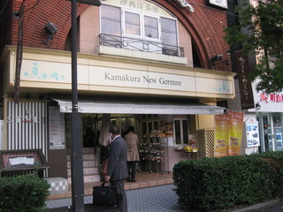 中村七之助さんお勧めの店(浅草)