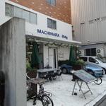 ハライチ澤部佑さんお勧めの店(五反田)