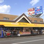 葛西紀明さんお勧めの店(北海道)