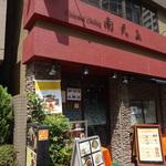森脇健児さんお勧めの店(隅田川)