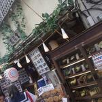 武井壮さんお勧めの店(浅草)