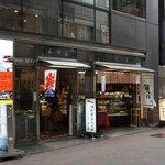 西川貴教さんお勧めの店(銀座 ひんやりスイーツ)