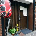 Sexy Zone(佐藤勝利・中島健人)さんお勧めの店(都内・3種の肉祭り)