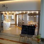 SHELLY:主婦が楽しめる街・横浜