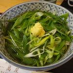 夏木マリさんお勧めの店(京都)