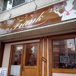 小林幸子さん絶品洋食(横浜)