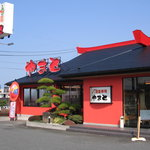 梅沢富美男さん 東京湾沿い回転寿司