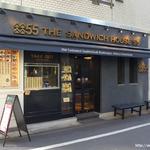 坂上忍さん 渋谷の春のパン祭り