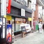加藤諒さん 下町回転寿司巡り・秋の味覚厳選10皿!