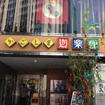 中村芝翫 銀座の歌舞伎俳優行きつけのお店巡り