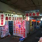 北海道の達人・蛍原presents夏の小樽グルメ旅
