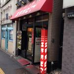 130店舗!日本一のカレー激戦区『神田神保町』