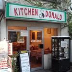 有名一家御用達のお店・相撲界No.1の美食「花田家御用達グルメ」