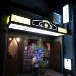 地元の人しか知らない京都の裏グルメツアー