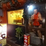 ものまね芸人・アントキの猪木さんがオーナーのお店。