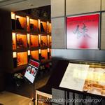 勝野洋さん&キャシー中島さんご夫妻さんの行きつけ店。
