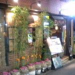 俳優 西岡徳馬さんの行きつけ店。