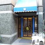 ワインソムリエ・田崎真也さんがオーナーのお店。