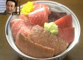 芸人おススメ日本一うまい丼決定戦SP