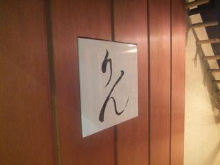 もらって嬉しい夏の東京みやげBEST18 和風総本家