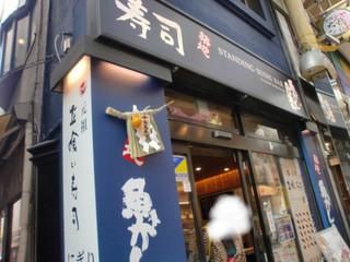 女性に人気の「TACHIGUI」グルメランキング