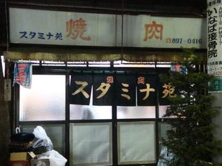 寺門ジモンさんが選ぶ都内で楽しめる絶品肉メニューベスト3