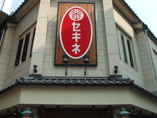 敏腕グルメ記者の島田奈津子さんがお勧めするあったか肉まんランキング