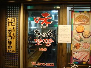 行列ができるランチ!新大久保の人気韓国料理店ランキング